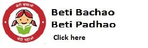 beti-bachao-beti-padhao-logo